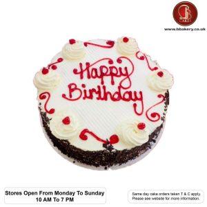 Terrific Cakes Archives Bismillah Bakery Funny Birthday Cards Online Drosicarndamsfinfo