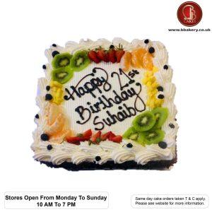 Incredible Fresh Cream Birthday Cakes Archives Bismillah Bakery Funny Birthday Cards Online Drosicarndamsfinfo
