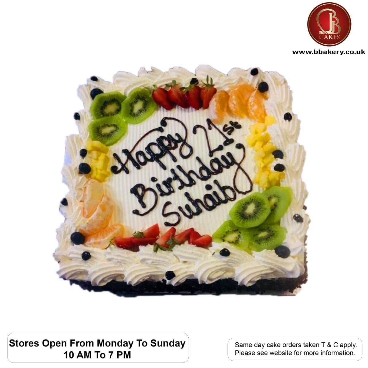 Terrific 12 Square Smooth Vanilla Cake Bismillah Bakery Funny Birthday Cards Online Necthendildamsfinfo